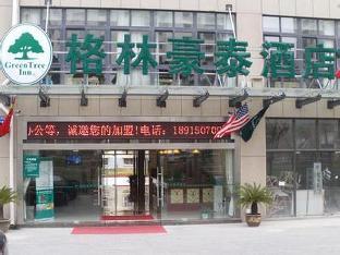 GreenTree Inn Changzhou Jinghu High-speed Rail North Station Global Dinosaur City Hotel