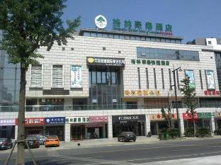 GreenTree Inn Changzhou Chunqiuyancheng Express Hotel