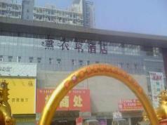 Shenzhen Xunyicao Hotel (Huanan Cheng), Shenzhen