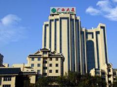 Beijing Guangxi Hotel, Beijing