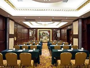 New Paris Hotel Harbin Harbin - Toplantı Salonu