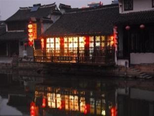 Xitang Langqiao Dream Inn and Bar Xitang Ancient Town - Hotel Exterior