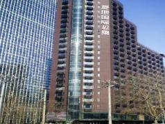 Ehome Sanlitun Service Apartment, Beijing