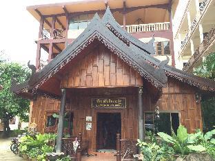 รูปแบบ/รูปภาพ:Sisavang Guest House