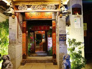 Fairyland Hotel Daili Wuhualou Tai He Ju