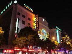 GreenTree Inn Shanghai Gongkang Road Branch, Shanghai