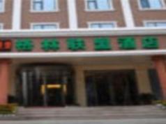GreenTree Inn Hebei Zhangjiakou Public Security Plaza Express Hotel, Zhangjiakou