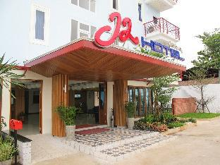 J2 ホテル J2 Hotel