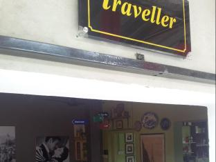 Traveller Homestay Kuching - Entrance