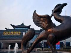 Wudangshan Jianguo Hotel, Shiyan