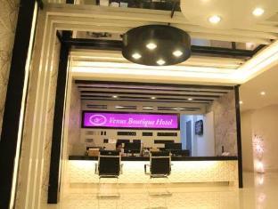 Venus Boutique Hotel Malacca / Melaka - Reception