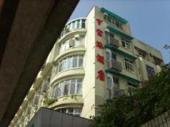Heng Fu Lai Hotel - Huaguoshan Branch, Guangzhou