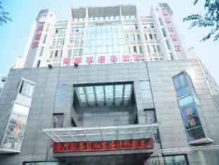 Chengdu Ruijin Hotel - Chengdu