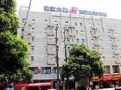 Jinjiang Inn Yueyang Railway Station, Yueyang