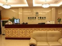 GreenTree Inn Wuhu Ouyada Hotel, Wuhu