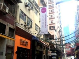 Shalom Serviced Apartments - Soho Central Hongkong - Hotelli välisilme
