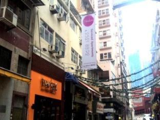 Shalom Serviced Apartments - Soho Central Honkongas - Viešbučio išorė