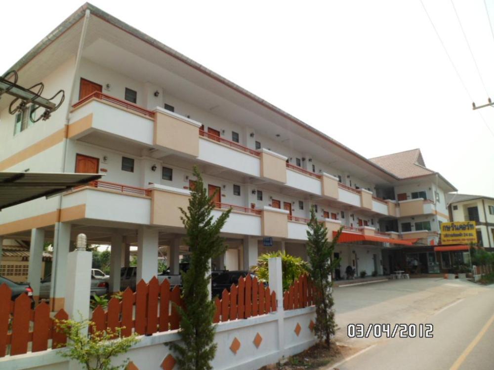 Kasarin Court