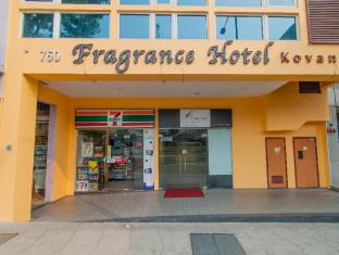 Fragrance Hotel - Kovan Singapore - Entrance