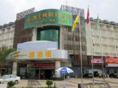 Kmc Holiday Hotel, Shenzhen
