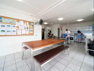 Airlie Waterfront Backpackers Whitsunday Islands - מתקני המלון
