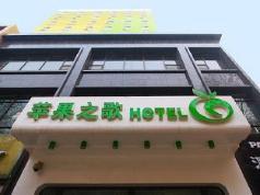 Xian Apple Designer Hotel, Xian