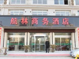 Xian Hanglin Business Hotel