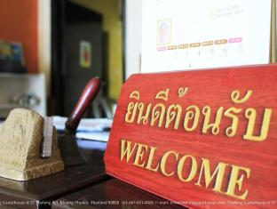 Thalang Guesthouse Phuket - Welcome Desk