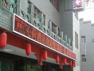 5 Yue Wudangshan Branch
