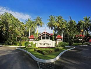Dusit Thani Laguna Pool Villa Phuket - Entrance