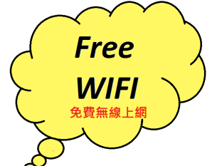 New Chung King Mansion Guest House - Las Vegas Group Hostels HK Hong Kong - Free WIFI