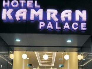 /hotel-kamran-palace/hotel/ahmedabad-in.html?asq=jGXBHFvRg5Z51Emf%2fbXG4w%3d%3d