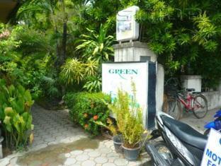 รูปแบบ/รูปภาพ:Green Guest House