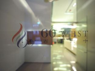 60 West Hotel Hongkong - Foyer