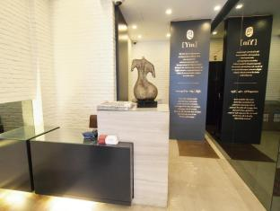 Yin Serviced Apartments Hong Kong - Entrance