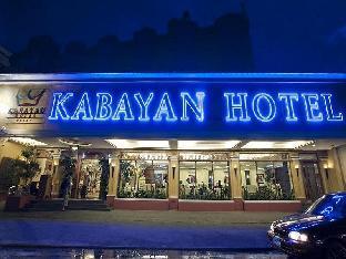 カバヤン ホテル パサイ4