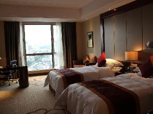 Ramada Plaza Shaoguan Hotel
