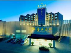 Kunming Spring City Garden Tianhong Hotel, Kunming