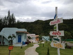 ラック ナ スアン プエン リゾート Rak Na Suan Pueng Resort
