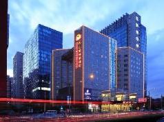 Winterless Hotel Beijing, Beijing