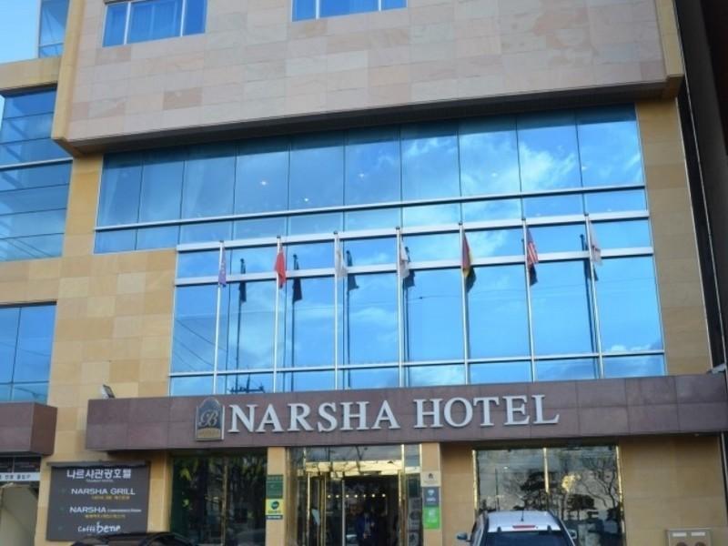 South Korea-나르샤 관광호텔 (Narsha Tourist Hotel)