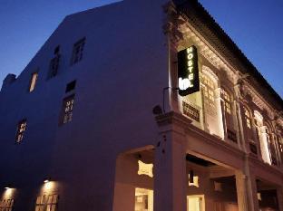 Bunc@Radius Little India PayPal Hotel Singapore