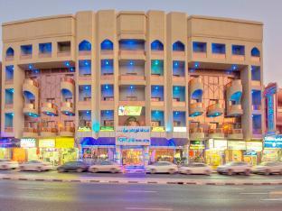 Fortune Pearl Hotel PayPal Hotel Dubai