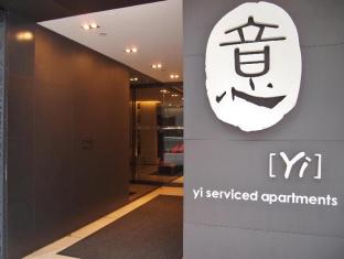 Yi Serviced Apartments Hong-Kong - Entrée