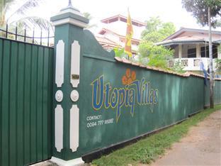 Utopia Villas Hikkaduwa - Main Gate