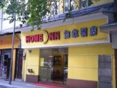 Home Inns Hotel Cloud series brand - Shangxiajiu Pebble Motel, Guangzhou