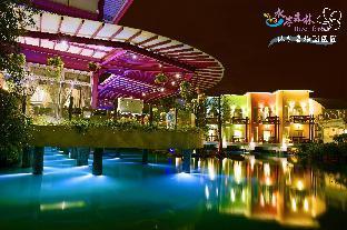 Hotel River Forest Resort Hotel  in Yilan, Taiwan