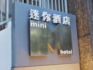 mini hotel Central Hong Kong - Exterior