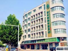 GreenTree Inn Xuzhou Benteng Avenue Express Hotel, Xuzhou