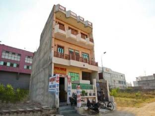 Harshit Paying Guest House, Agra, Indien